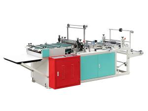 DRQ Heat Cutting Side Sealing Bag Making Machine
